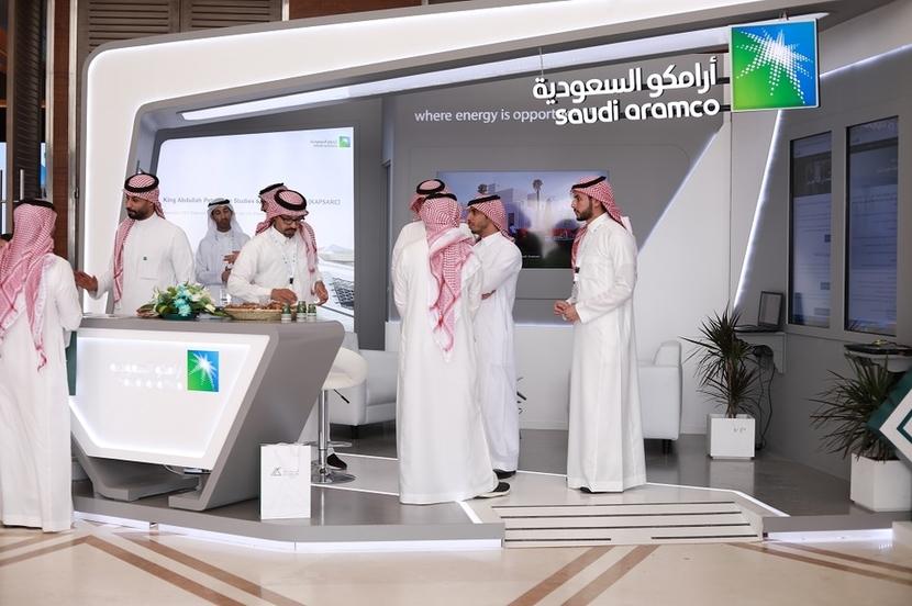 Saudi Aramco, Engineering, Project Management, FPF
