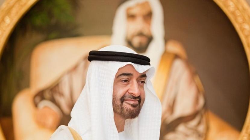 UAE, Abu Dhabi, ADNOC