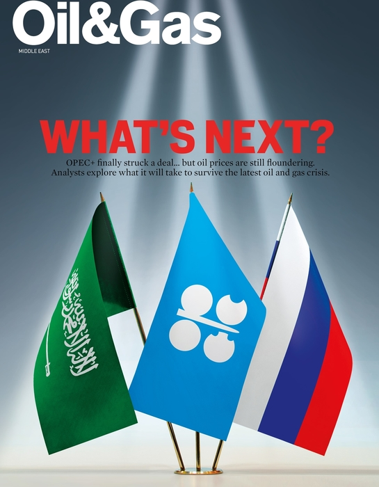 Digital, Oil and gas middle east, OPEC