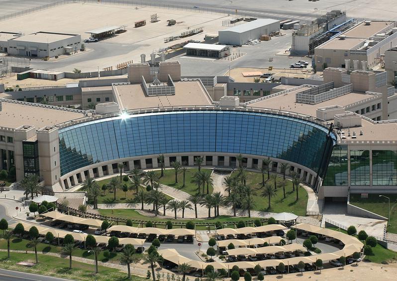 Saudi Aramco research centre, Dammam