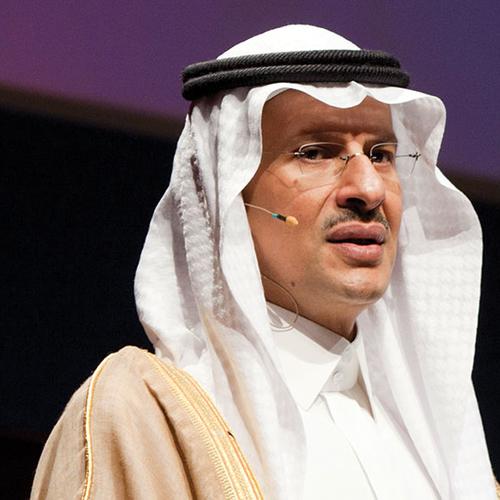 HRH Prince Abdulaziz Bin Salman
