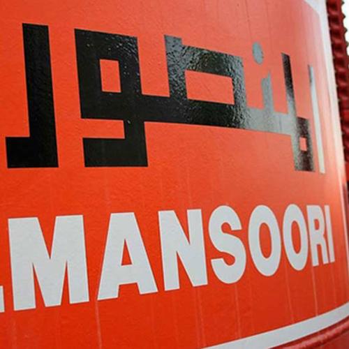 Al Mansoori Speci-Alised Engineering