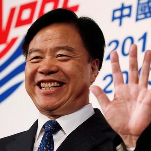 Wang Yilin